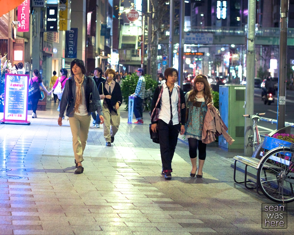 On the street:  Tokyo Japan